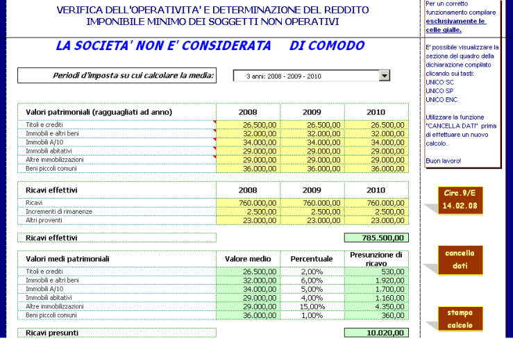 SOCOM versione 3.4 del 8.4.2011