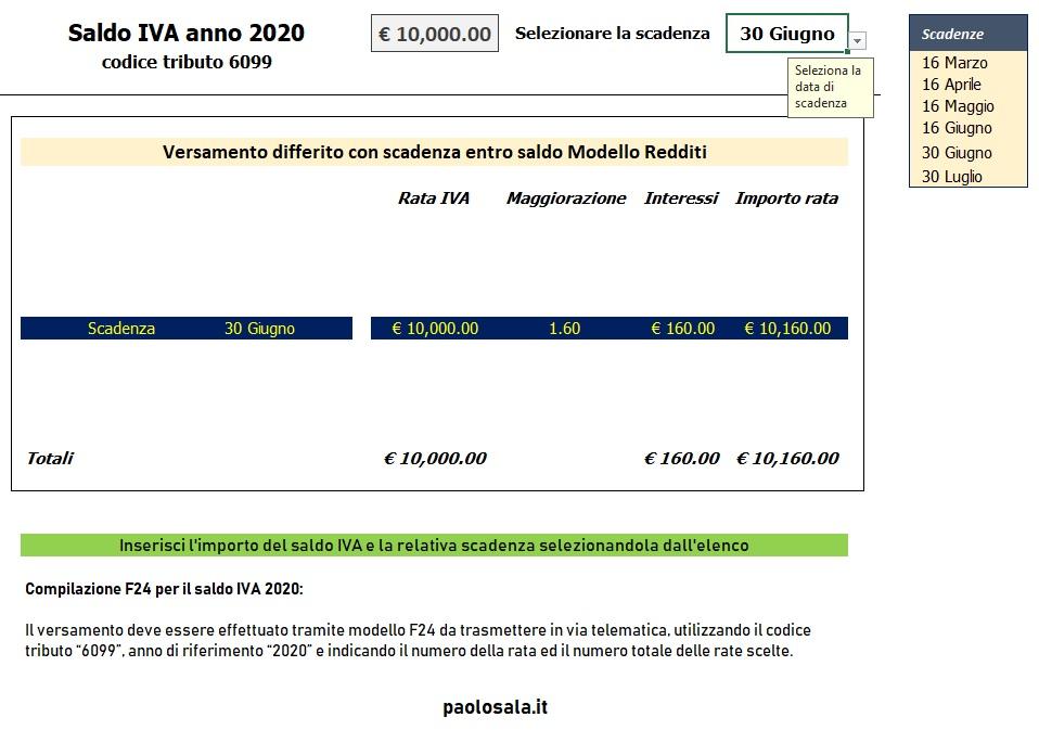 Foglio Excel per calcolare il saldo IVA annuale